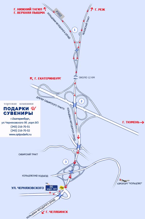 Схема проезда с направления Реж, Нижний Тагил.